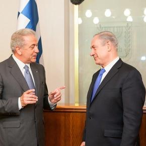 Πρόσω ολοταχώς στη διμερή συνεργασίαΕλλάδας-Ισραήλ