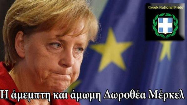 Angela_Dorothea_Merkel-e1