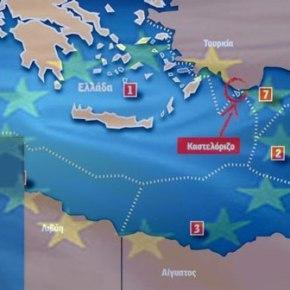 Ελληνική ΑΟΖ και ΕυρωπαϊκήΈνωση