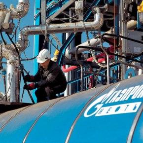 ΜΕΝΟΥΝ ΜΟΝΟ ΟΙ ΥΠΟΓΡΑΦΕΣ – Η ΔΕΠΑ στο άρμα τηςGazprom