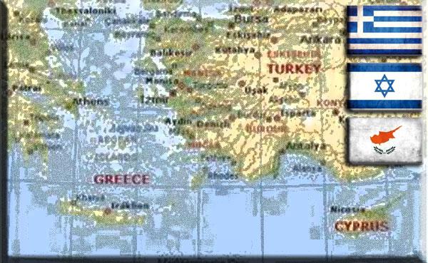 ελλάδα+κύπρος+ισραήλ