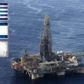 ΕΝΙΣΧΥΣΗ ΑΣΦΑΛΕΙΑΣ ΛΟΓΩ ΤΟΥΡΚΙΑΣ Επιβεβαιωτική γεώτρηση στο «οικόπεδο 12» με κάλυψη απο δυνάμεις Ελλάδας-Κύπρου-Ισραήλ