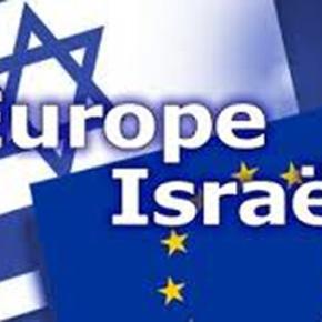 Η Ευρώπη πρέπει να αλλάξει τακτική με τοΙσραήλ