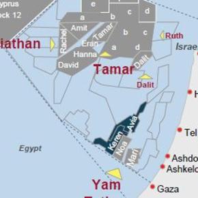 Νέο χρυσοφόρο κοίτασμα ανάμεσα σεΚύπρο-Ισραήλ