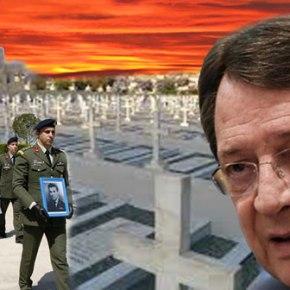 ΠΡΟΕΟΡΤΙΑ ΝΕΟΥ ΣΧΕΔΙΟΥ ΑΝΑΝ – Η κυβέρνηση Αναστασιάδη απαγόρευσε στην Κύπρο την φράση «ΔενΞεχνώ»!