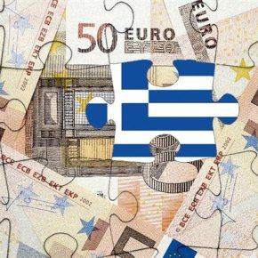 Δόση 2,8 δισ. ευρώ εκταμιεύθηκε στην Ελλάδα την Μ. Παρασκευή.«Κλείνει» το πακέτο των 50 δισ. ευρώ που είχε εγκριθεί τοΝοέμβριο