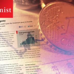 Economist: Τα μέτρα στην Ελλάδα αποδίδουν. Η ανάπτυξη θαέρθει