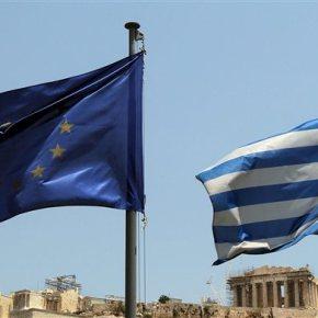 Κομισιόν: Ξεπεράσατε για πρώτη φορά τους στόχους – Σταδιακή ανάκαμψη της Ελλάδας το 2014.«Η Ελλάδα έχει εφαρμόσει περισσότερες μεταρρυθμίσεις από οποιαδήποτε άλλη χώρα της ευρωζώνης». – Ζητούνται ονοματεπώνυμα για απολύσεις – «Πάγος» στη μείωση φόρων – «Αχίλλειος πτέρνα» ο φοροεισπρακτικός μηχανισμός
