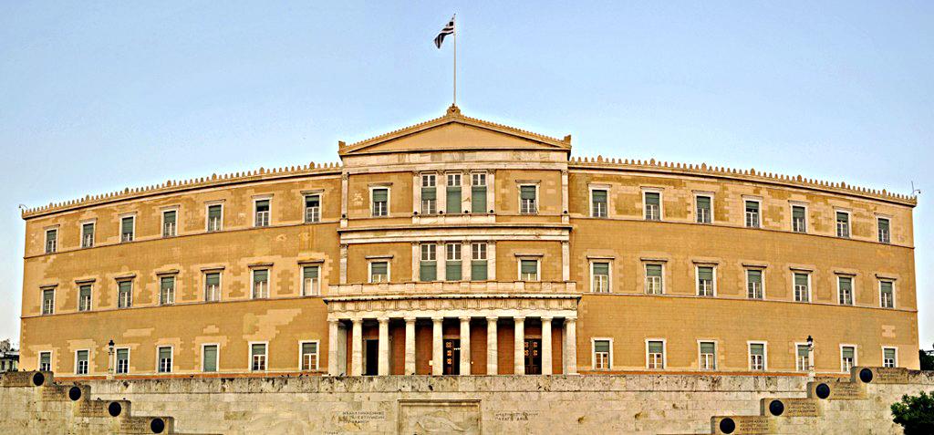 Αποτέλεσμα εικόνας για Βουλή των Ελλήνων μαθητες