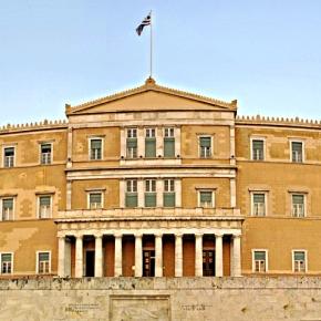 Βουλευτές του ελληνικού κοινοβουλίου, κινούνται προς εξαίρεση της Γενοκτονίας των Ελλήνων του Πόντου και της Μικράς Ασίας από τον υπό ψήφισηνόμο
