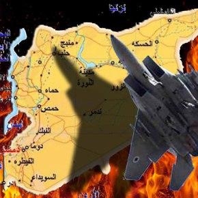 Επιδρομή ισραηλινών αεροσκαφών στηνΣυρία