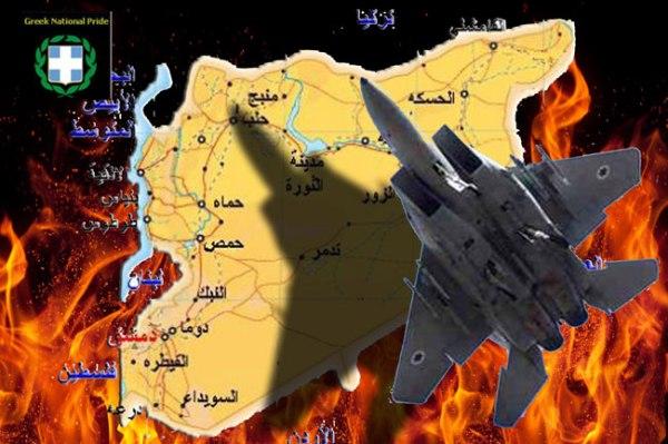fire-Syria