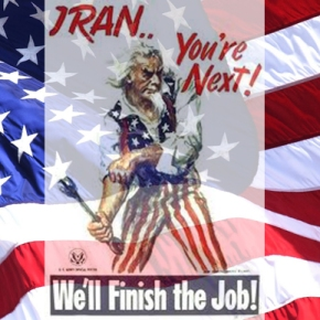 ΤΗΝ ΥΠΟΣΤΗΡΙΞΗ ΣΕ «ΠΙΘΑΝΗ» ΕΠΙΘΕΣΗ ΤΟΥ ΙΣΡΑΗΛ ΣΤΟ ΙΡΑΝ ΑΠΟΦΑΣΙΣΕ ΣΗΜΕΡΑ ΤΟ ΚΟΙΝΟΒΟΥΛΙΟ ΤΩΝ ΗΠΑ . ..