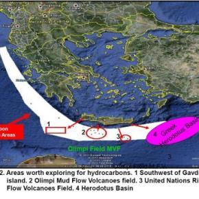 Κύπρος: Φυσικό αέριο καισυνωμοσίες