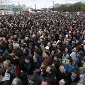 Διαδήλωση κατά του Πούτιν στηΜόσχα