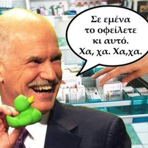 ΤΟ ΕΓΚΛΗΜΑ ΤΟΥ ΜΝΗΜΟΝΙΟΥ Έπαθε έμφραγμα για 30 ευρώ – Αδυνατούσε να αγοράσει φάρμακα όπως το 75% τωνΕλλήνων
