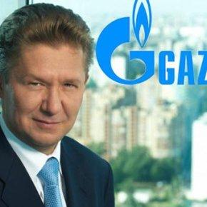 Στην Αθήνα αύριο ο εκτελεστικός αντιπρόεδρος τηςGazprom