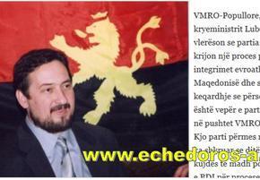 Λιούμπτσο Γκεοργκιέφσκι: Θετικές οι πρωτοβουλίες των Αλβανών τωνΣκοπίων