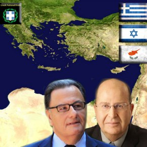 Τηλεφωνική επικοινωνία ΥΕΘΑ με τον ισραηλινό ομόλογότου