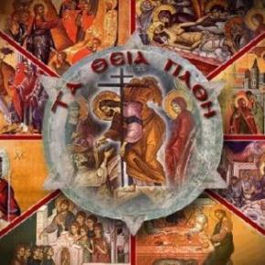 Κανείς δεν λέει καλή σταύρωση – Τα πάθη του σταυρού – Αν δεν πιστεύεις στο Χριστό – Οι θρησκόληπτοι του τίποτα – Αν ο Χριστός είναι τα πάντα – Ο αθώος δίκαιος – Μην κατηγορείς άδικα – Τα μαθήματα του Δίκαιου – Πρόσεχε τους δικούς μας – Τώρα μπορείς να καταλάβεις –  Γιατί δεν το είπατε πριν; –  Ύμνος δίχως μουσική – Το βάρος του Χ – Ο κύκλος τουσταυρού