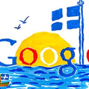 Η ΕΛΛΑΔΑ ΤΟΥ ΑΣΤΕΡΙΟΥ ΡΕΙΝΙΚ.Μια ζωγραφιά για την Ελλάδα το σημερινό doodle τηςGoogle