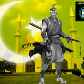 Η Ιαπωνία και οιΜουσουλμάνοι