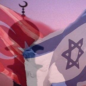 Συμμαχία Ισραήλ – Τουρκίας και Αραβικώνκρατών;