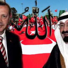 Τουρκία – Σαουδική Αραβία προς στρατιωτικήσυνεργασία