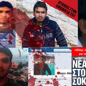 ΕΙΧΕ ΚΑΤΗΓΟΡΗΘΕΙ ΓΙΑ ΒΙΑΙΟΠΡΑΓΙΑ – Αθώος ο αστυνομικός για την υπόθεση τουπακιστανού