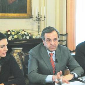 Ο Σαμαράς καλεί την Κίνα να «γίνει μέρος του ελληνικού successtory»