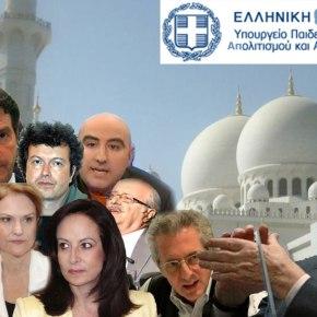 ΑΠΙΣΤΕΥΤΗ ΠΡΟΚΛΗΣΗ – ΔΙΑΘΕΤΕΙ 1 ΕΚ. ΕΥΡΩ Το υπουργείο Παιδείας χρηματοδοτεί το τζαμί τη στιγμή που οι Πανελλαδικές είναι στον«αέρα»