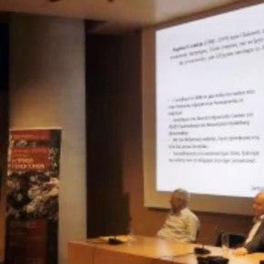 Διάλεξη του Νίκου Λυγερού με θέμα: «Lemkin, Stanton και στρατηγική de facto»  – Χαιρετισμός του Κ. Μπατσαρά στην εκδήλωση «Αρμένιοι, Ασσύριοι, Έλληνες: Η Τριάδα τωνΓενοκτονιών».