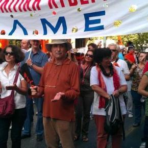Αναστολή της απεργίας εισηγείται ηΟΛΜΕ
