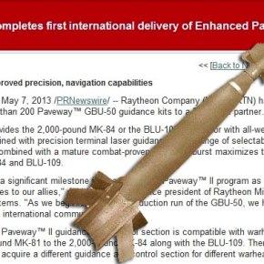 Η επιβεβαίωση της ολοκλήρωσης προμήθειας «200 και πλέον» συλλογών GBU-50 για την ΠΑ ήρθε από τηνRaytheon