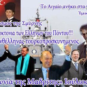Οι Τούρκοι έβγαλαν όλο το στόλο έξω για την άσκηση DENİZKURDU-13 ! (φώτο)