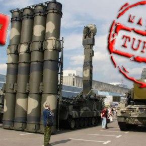Ρωσία: Προτείνει στην Άγκυρα… τουρκικούς S-300 καιμπίζνες!
