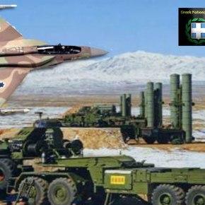 Το Ισραήλ θα » χτυπήσει » τους S 300 στη Συρία – » Ξέρουμε τι να κάνουμε » λέει ο υπουργόςΆμυνας