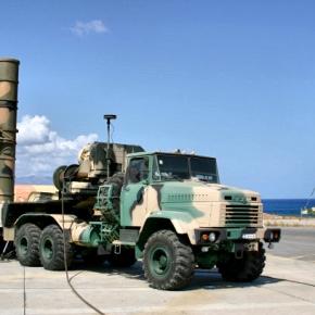 ΡΩΣΙΚΑ «ΑΝΤΙΠΟΙΝΑ» ΜΕ… S-300 ΣΤΗΝ Ε.Ε «Δεν ανατρέπεται το πρόγραμμα παράδοσης των πυραύλων στη Συρία» διαμηνύει ηΜόσχα
