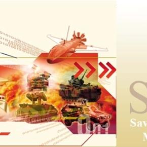 Τουρκία-SSM: Ρεκόρ εξοπλισμών ελληνική κατάρρευση,στοιχεία