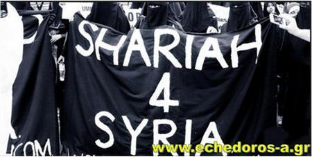 Shariah 4 Syria
