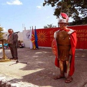 ΚΑΝΑΔΙΚΗ NΑΤΙΟΝΑL POST: «Τα Σκόπια δεν είναι Μακεδονία – Οι απόγονοι του Μεγάλου Αλεξάνδρου βρίσκονται στηνΕλλάδα»
