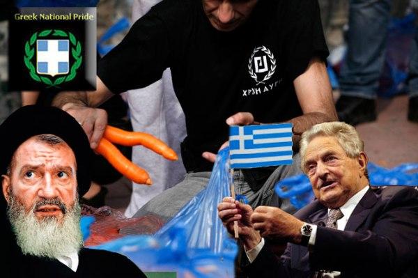 Soros_Kaminis