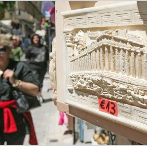 Σαμαράς: περισσότεροι απο 17 εκ. τουρίστες τοκαλοκαίρι.