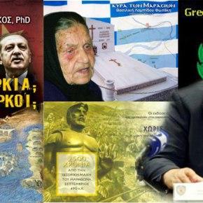 «Κεραυνοί» Φράγκου κατά Τουρκίας – Η ομιλία του για την Άλωση και ο «μαρμαρωμένοςβασιλιάς»