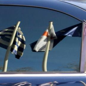 Άλλο Κύπρος, άλλοΕλλάδα