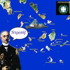Τουρκικό πολεμικό πλοίο στην Κύθνο – Νέα πρόκληση στοΑιγαίο