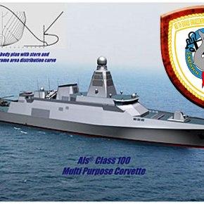 Η Σχολή Ναυτικών Δοκίμων μελετά το «ΕθνικόΠλοίο»