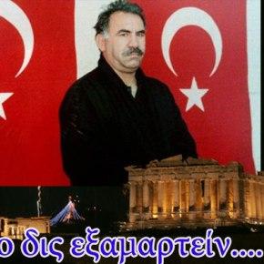 «ΣΤΟΧΟΣ ΥΨΗΛΗΣ ΑΞΙΑΣ» Ο ΑΠΑΧΘΕΙΣ… – Η ΜΙΤ απήγαγε Κούρδο στο κέντρο της Αθήνας! – Τον «έστειλαν πακέτο» στηνΤουρκία!
