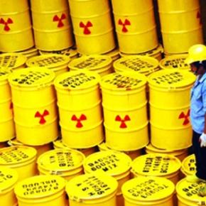 ΟΗΕ: ΚΡΑΥΓΗ ΑΓΩΝΙΑΣ Πυρηνικά και ραδιενεργά υλικά «εξαφανίζονται»συνεχώς