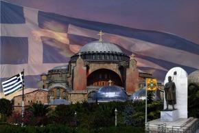 «Ἡ Τουρκία πάει γιὰ διάλυση, τὸ ψευτορωμαίιικο πάει γιὰ φευγιό. Κάτι καινούργιο ἀνατέλλει ἐκεῖ στὴν καθ' ἠμᾶςἈνατολὴ»